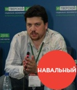 Фотоальбом Леонида Волкова