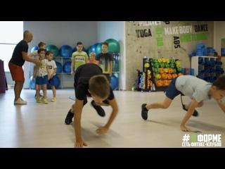Видео от Сеть фитнес-клубов #ВФОРМЕ в г. Тула