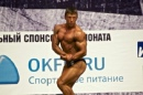 Фотоальбом Виктора Мариненко
