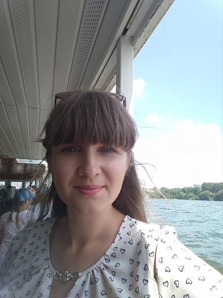Яна Кіт, Украина