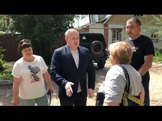 Maksim Kosenkovtan video