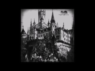 Траур по Зиме - У Подножия Храма Богинь