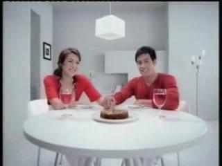 › Реклама с Kazu: 'Mitsubishi' (2008)