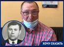 Вандалы украли памятник и оградку на могиле ветерана ВОВ в Волгодонске