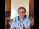 Видео от Светланы Никитиной