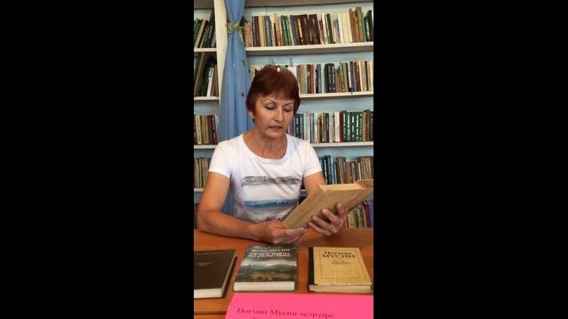 Видео от Атиковскаи Библиотеки