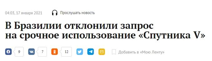Наши кремлёвские СМИ пропели хвалебные гимны, а получилось, как всегда!🤷♂