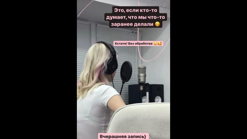 Диана Астер поёт без фонограммы
