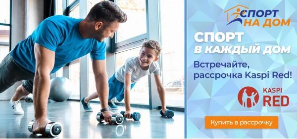 Лыжные тренажеры цены Алматы