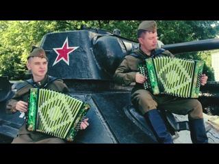 Игорь Юдин и Егор Калинин - Сормовская дорожка