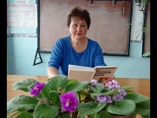 Стихотворение Беллы Ахмадулиной «День поэзии» читает Плешакова Е.А.