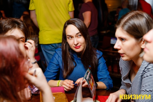 «12.01.21 (Tipsy Pub)» фото номер 22