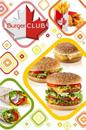 Burger-Club Sudak, Судак, Украина