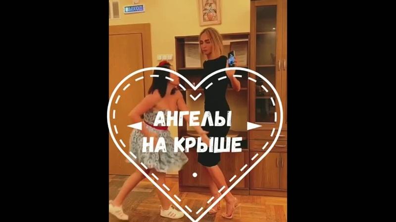 Премьера комедии АнгелыНаКрыше 17 февраля 2019 в 19 00 на сцене ДК им Горького г Санкт Петербург