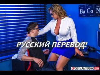EroticLife (инцест,milf,минет,секс,анал,мамку,сиськи,brazzers,PornHub,порно,зрелую,попку,куни,сестру,киску,хентай,русское)