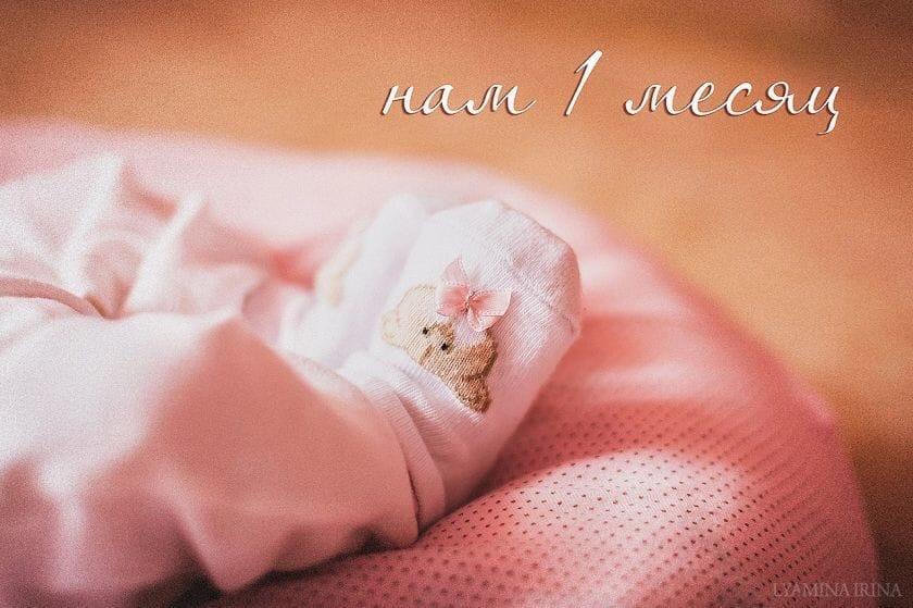 фото из альбома Ивана Ногина №9