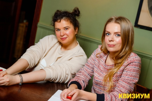 «10.01.21 (Lion's Head Pub)» фото номер 44