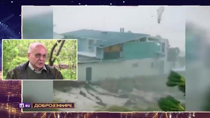 Мощные ураганы или смертоносная засуха что ожидает россиян летом