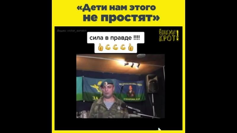 Обращение десантуры mp4
