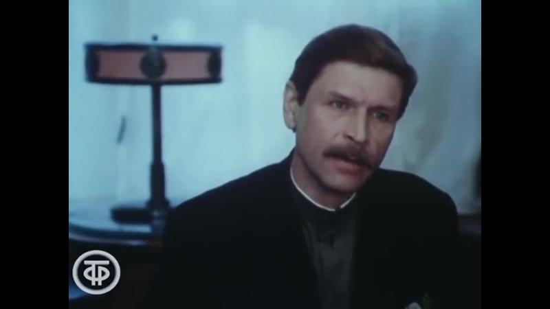 Дни и годы Николая Батыгина Серия 3 Лихолетье 1987