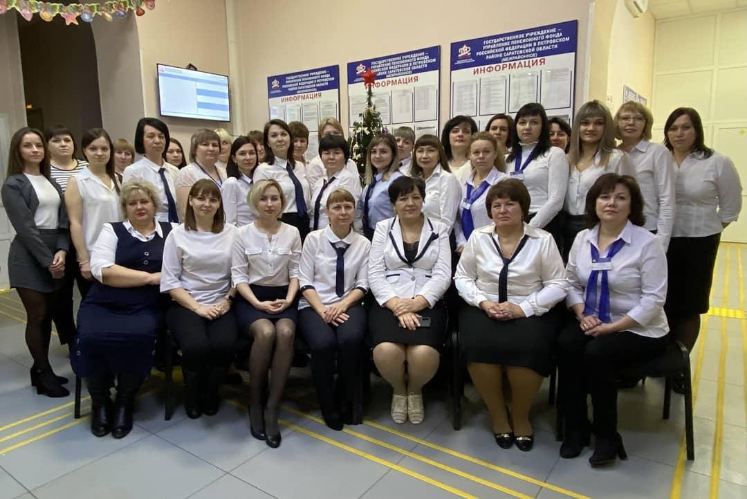 22 декабря - день образования Пенсионного фонда России