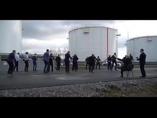Поздравление с 8 марта! Зажигательный флешмоб от мужчин Белоруснефть-Минскоблнеф