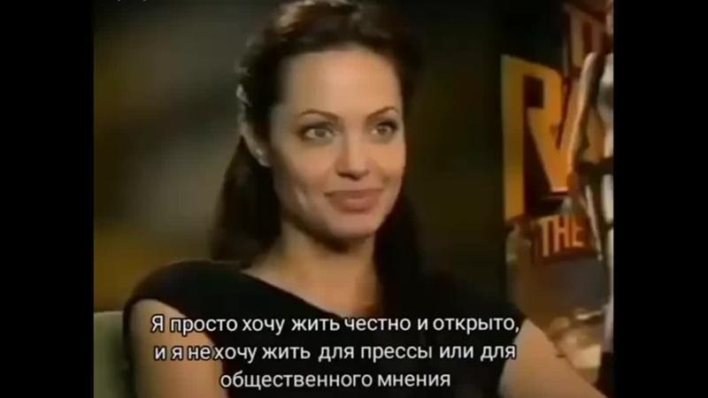 Анджелина Джоли 18 августа 2003г
