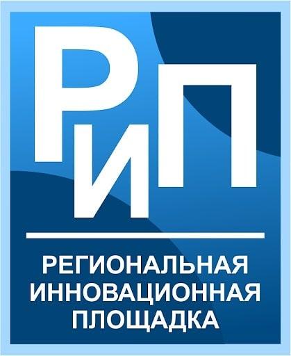 Коллективы трёх детских садов Петровска вошли в число призёров областного конкурса «Региональные инновационные площадки: лидеры в образовании»