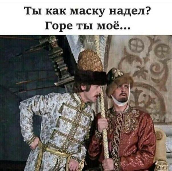 Original: https://cs10.pikabu.ru/post_img/2020/10/14/4/160265452211531393.jpg