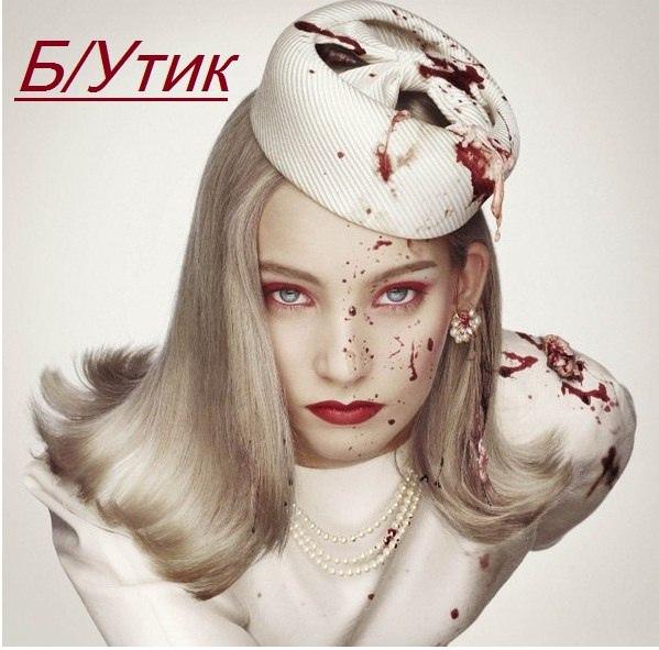 Нина Петрова, Винница, Украина