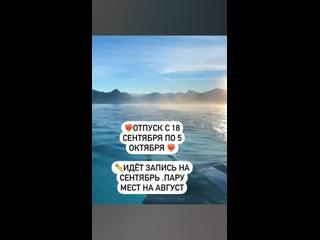 Svetlana Maslennayatan video