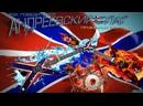 «Киносимфония 23 Февраля!» ✭ РокФест АНДРЕЕВСКИЙ ФЛАГ © 2021 ✭ С ПРАЗДНИКОМ, БРАТЬЯ