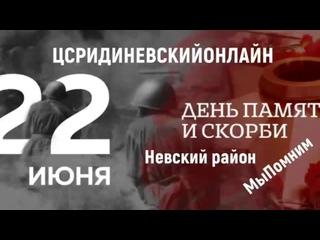 """Стихотворение Ольги Бергольц """"Начало поэмы"""" читает Марина Чернышева."""