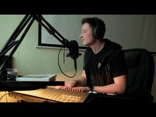 Антон Мосенков - Просто звучи