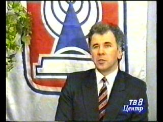 Выборы - 1996, кандидат в депутаты гордумы Кущенко В.Ф.