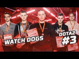 Бронзовые призёры Чемпионата Курской области по Dota 2 - Watch dogs