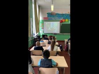 Video by ВК - газета школы 5 п.Печенга 1 «В» класс