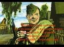 Александр Твардовский ПРО СОЛДАТА-СИРОТУ- фрагменты поэмы ВАСИЛИЙ ТЁРКИН читает поэт Анатолий Пережогин