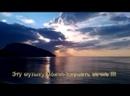 Эту музыку можно слушать вечно! Очень Красивая Музыка релакс Море Любви 1