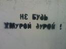 Фотоальбом Анны Филатовой