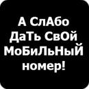 Фотоальбом Алсу Волковой