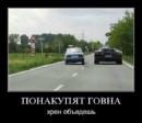 Фотоальбом Egor Rogachev