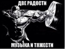 Фотоальбом Олега Пасичника