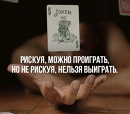 Персональный фотоальбом Эльвира Галлямшина
