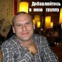 Фотография Алексея Потапова