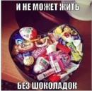 Фотоальбом Даши Антоновой