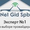 NetGidSpb