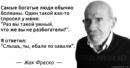 Персональный фотоальбом Сергея Галицина