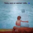 Персональный фотоальбом Сауле Нурленовой