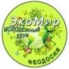 "М/К ""ЭкоМир"""